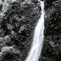 Photos: 塩川の滝