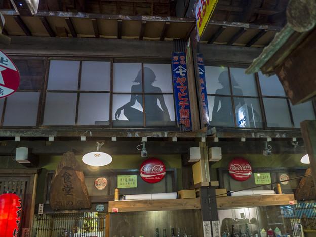 ううむ、妖しすぎるぞ、この食堂(爆)@高山昭和館-7