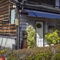 Photos: 一つの建物に西洋と日本の境目が(爆)