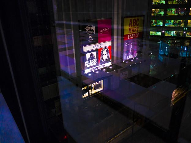 Photos: 町田駅近辺
