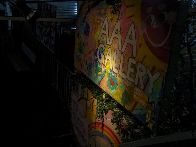 Photos: AAAギャラリー夜の看板