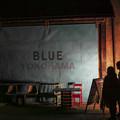 闇に浮かぶBLUE BLUE YOKOHAMA