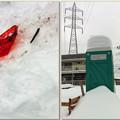 Photos: 折れたシャベルをあざ笑うトイレorz