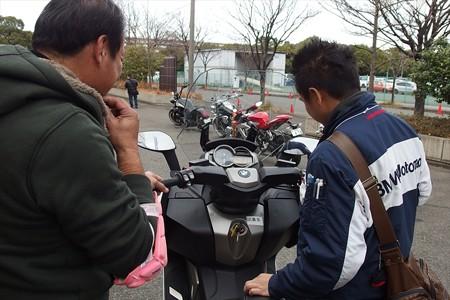 名古屋モーターショー25