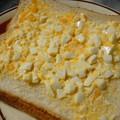 Photos: 20120727 ゆで卵ぐちゃぐちゃパン (焼く前)
