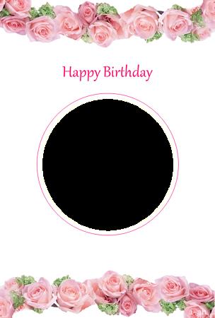 pink rose circle-birthday