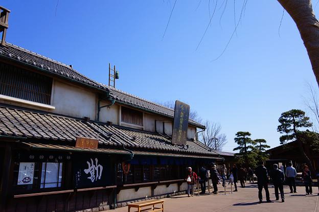 Photos: 酢醤油問屋