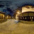 Photos: 360度パノラマ写真 京都 八坂の塔(法観寺五重塔)付近で見かけたアート 夜景 HDR