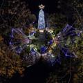 Photos: 2013年11月23日 青葉シンボルロード イルミネーション クリスマスツリーとストリートフェスティバル・イン・シズオカ Little Planet