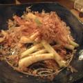 Photos: 沖縄食