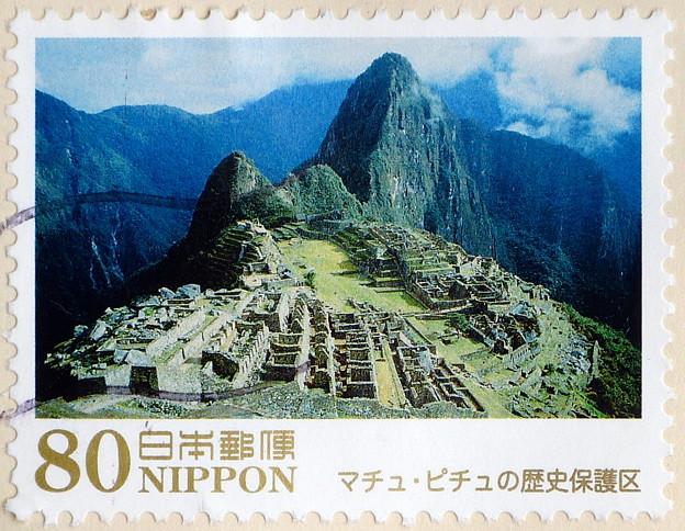 ◆切手だけで!