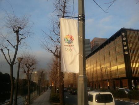 130214 Tokyo 2020 Flag