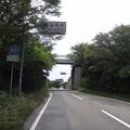 写真: 130630 山伏峠(伊豆)