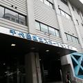 写真: 130703 千代田区立スポーツセンター