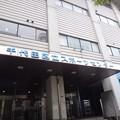 写真: 130911 千代田区立スポーツセンター