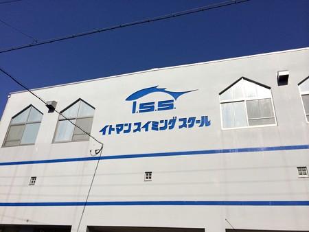 131122 イトマン東大阪