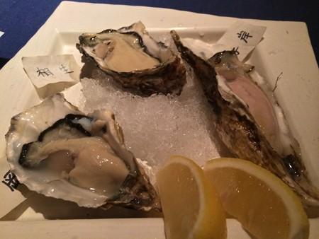 131130 Oyster & Wine Season 01