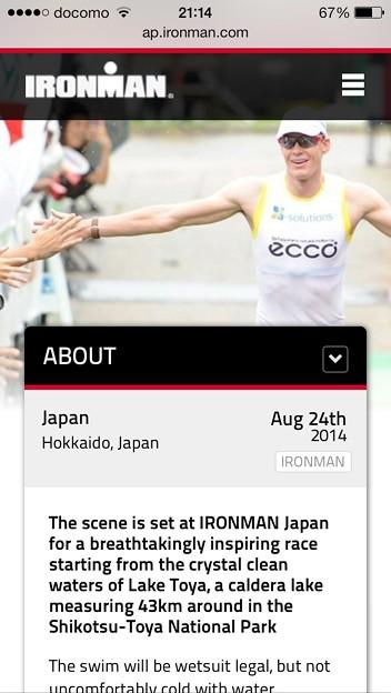 Ironman Japan 2014