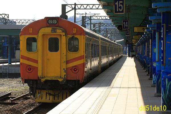 taiwan037