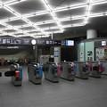 東京メトロ副都心線・東急東横線渋谷駅 渋谷ヒカリエ2改札