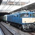 Photos: 横浜線E233系6000番台H004編成 配給輸送