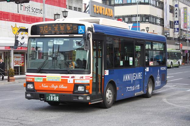 東武バス 9984号車