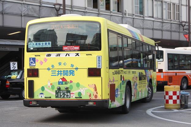 東武バス 9893号車 後部