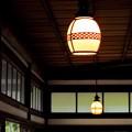 旧伊藤博文別荘