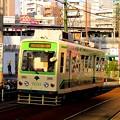 Photos: 都電大塚駅前