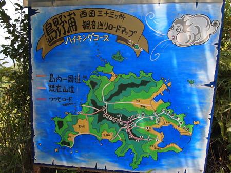 島野浦 10-12