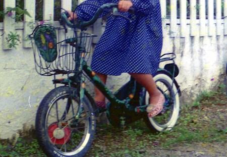 aya bike