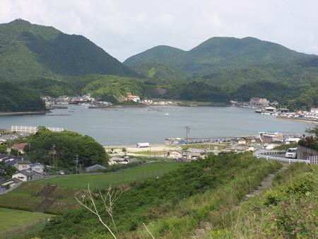 Totoro Bay