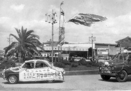 daishi matsuri 1960 (1)