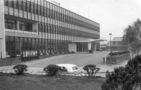 市役所 1958