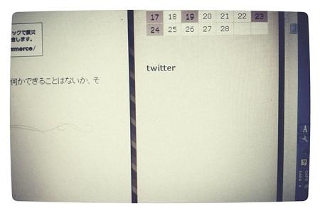 ん?Twitterの新ブログパーツが表示されない?