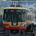 写真: 鴨東線20th-02