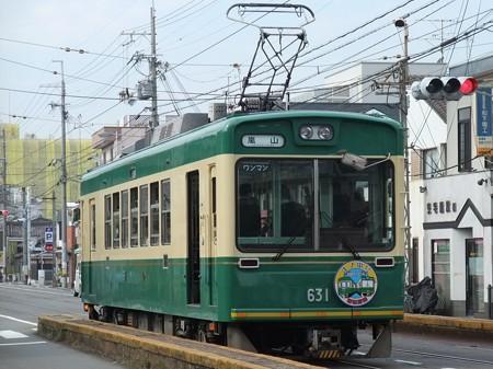 京福モボ631形「江ノ電号」