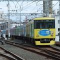 写真: 京阪アーティスト号02