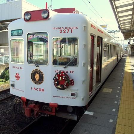 和歌山電鐵08