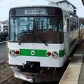 Photos: 紀州鉄道01