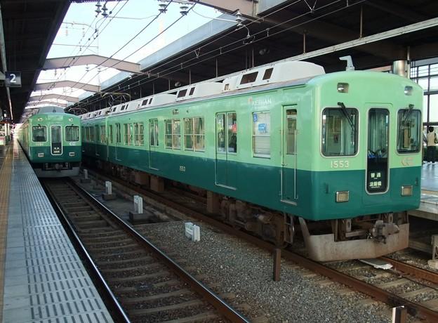 京阪1000系旧塗色並び