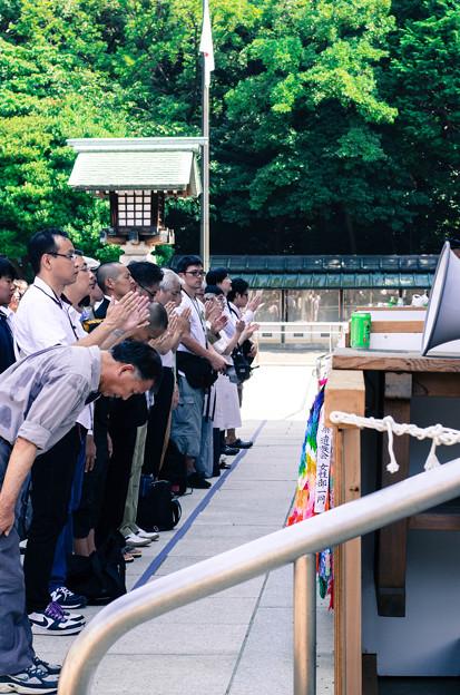 終戦の日、靖国神社にて
