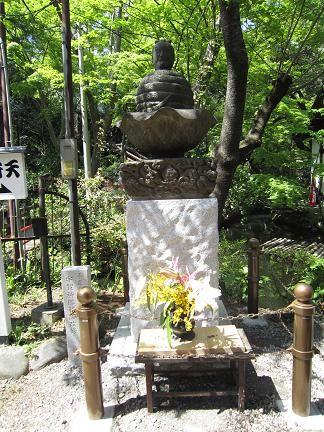 移設された宇賀神像