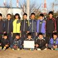 2014新春杯