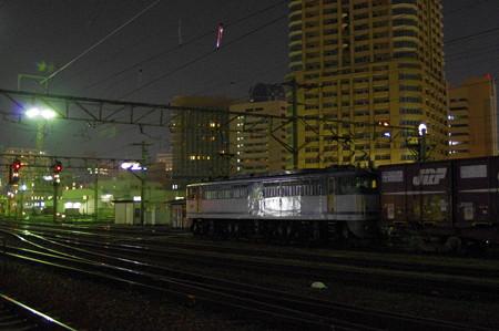 IMGP6347