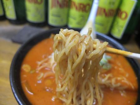 ラーメン翔 激辛ラーメン50丁目 味噌味&太麺 麺アップ2