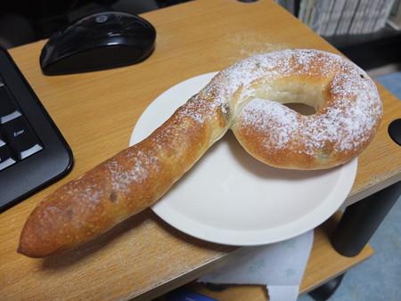 プランタニエール プランタニエールの豆パン