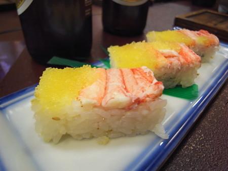 割烹かまた カニの押し寿司