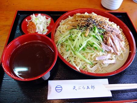 天ぷら五郎 つけラーメン ¥650