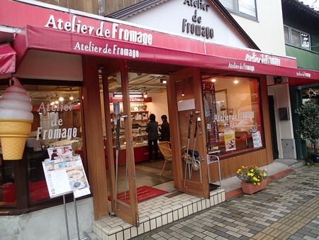 アトリエ・ド・フロマージュ 軽井沢チーズスイ―ツの店